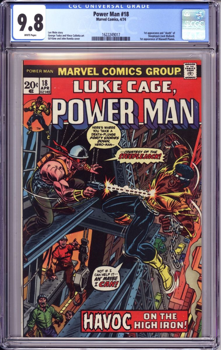 powerman18cgc98.jpg