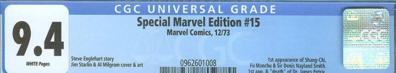 Special Marvel Edition 15 cgc label 001.jpg