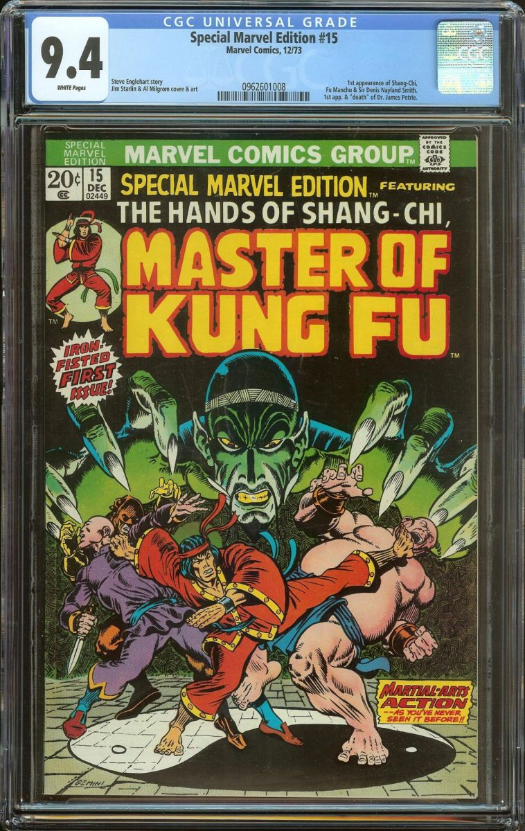 Special Marvel Edition 15 cgc 001.jpg