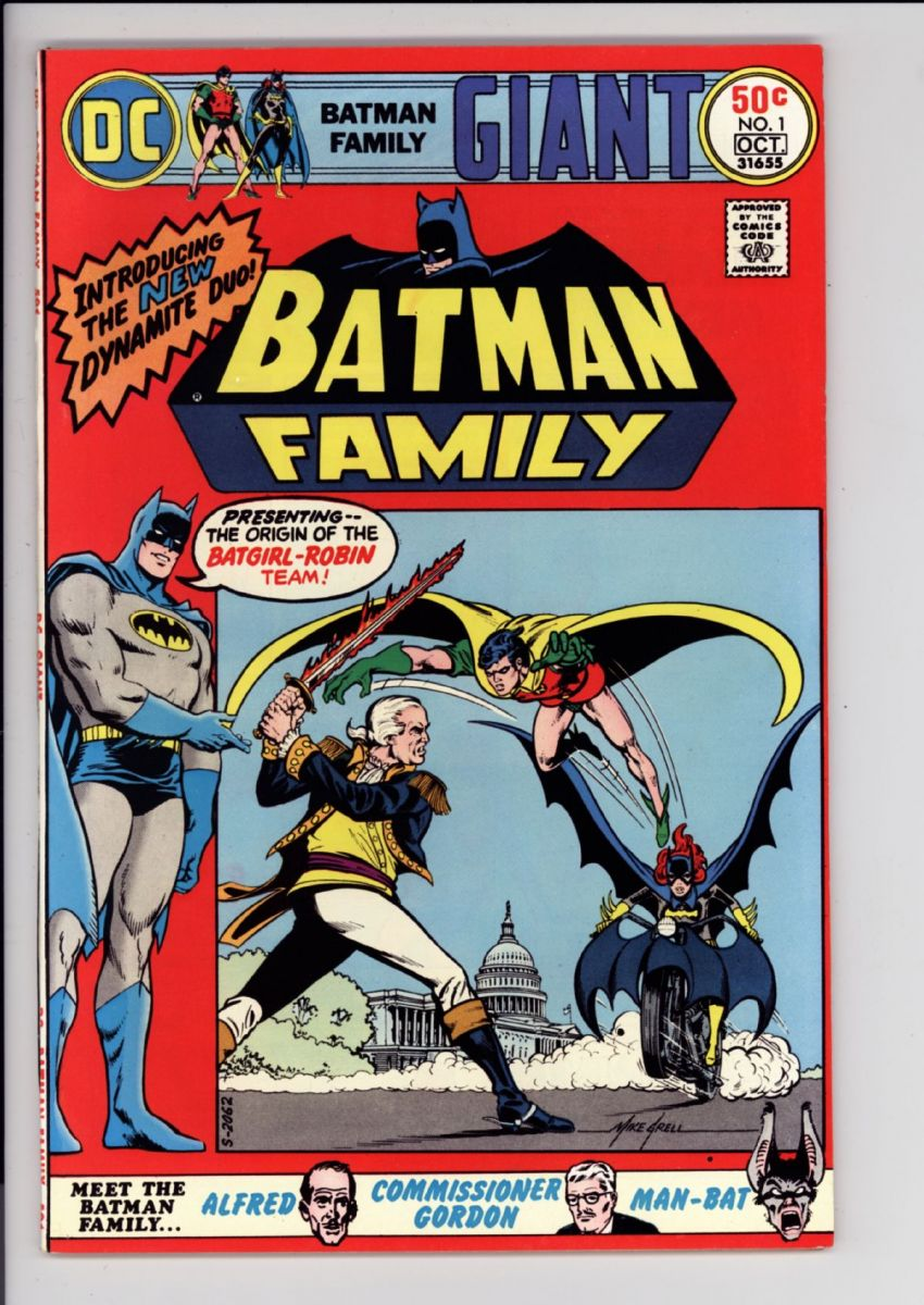batmanfamily1.jpg
