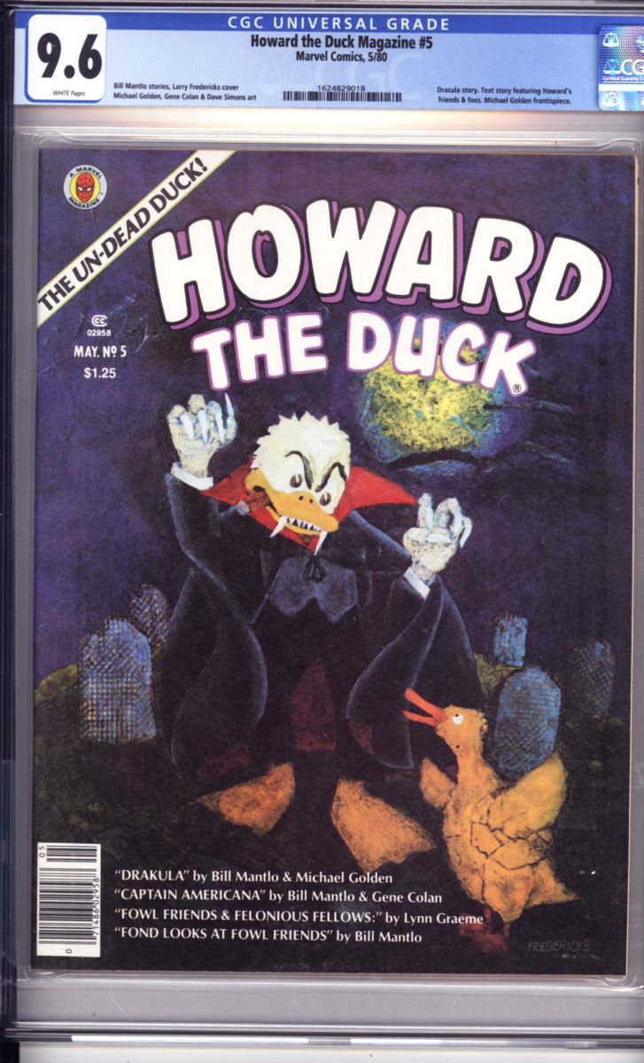 howardtheduck5cgc96.jpg
