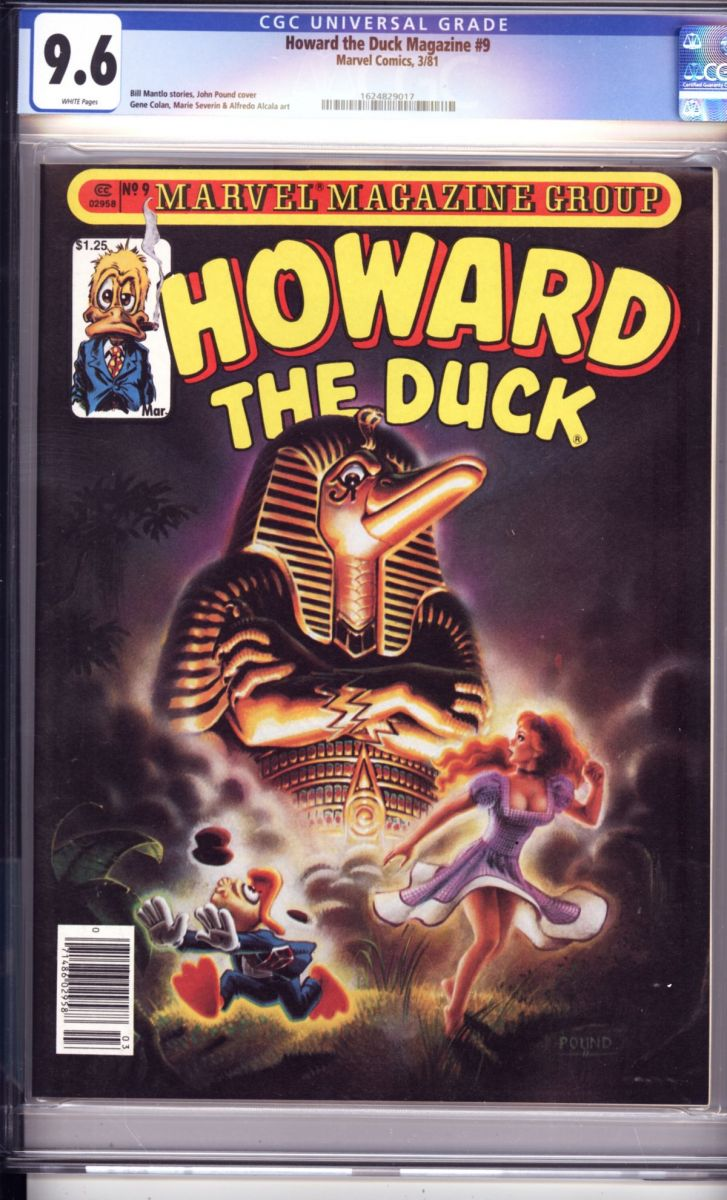 howardtheduck9cgc96.jpg