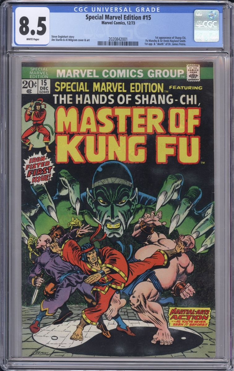 Special Marvel Edition 15 CGC 8.5 Front.jpg
