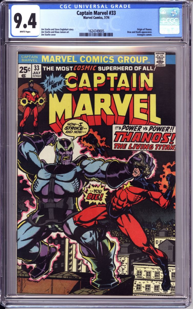 captainmarvel33cgc94white.jpg