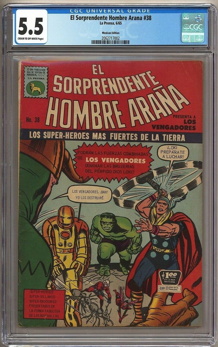 My Mexican Avengers 1 5.5 c-ow front.jpg