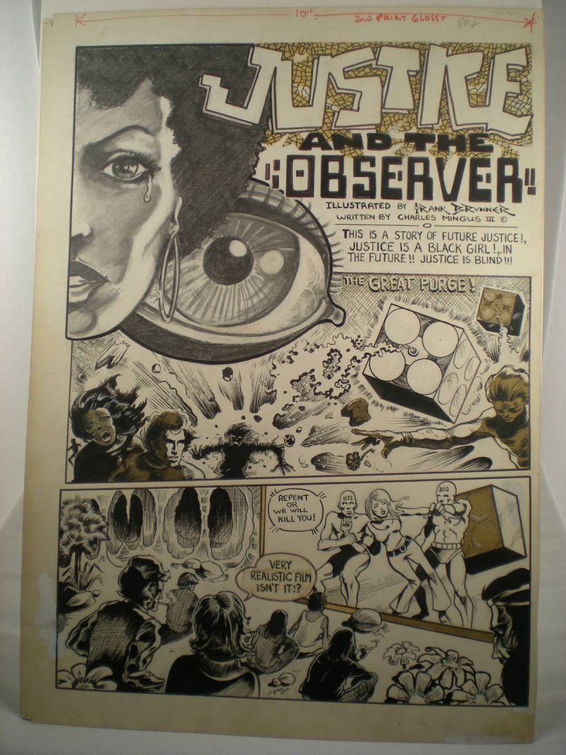 Justice and the Observer splash 1969.JPG