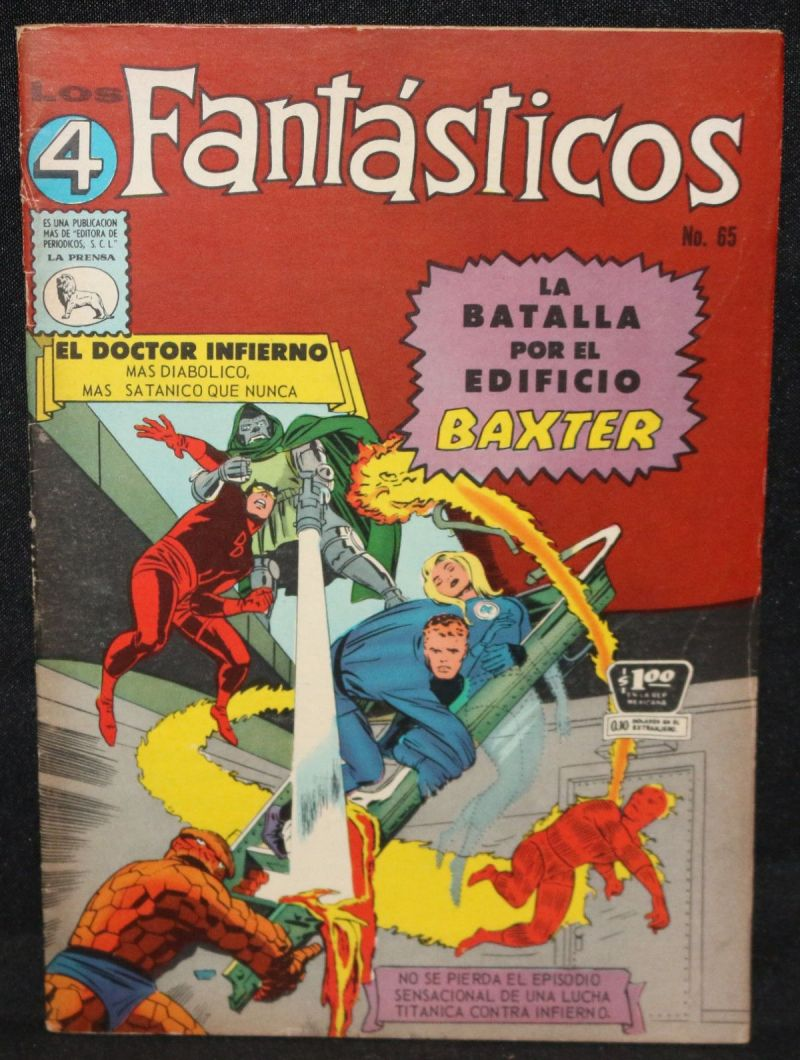 My Mexican Fantastic Four 40 front.jpg