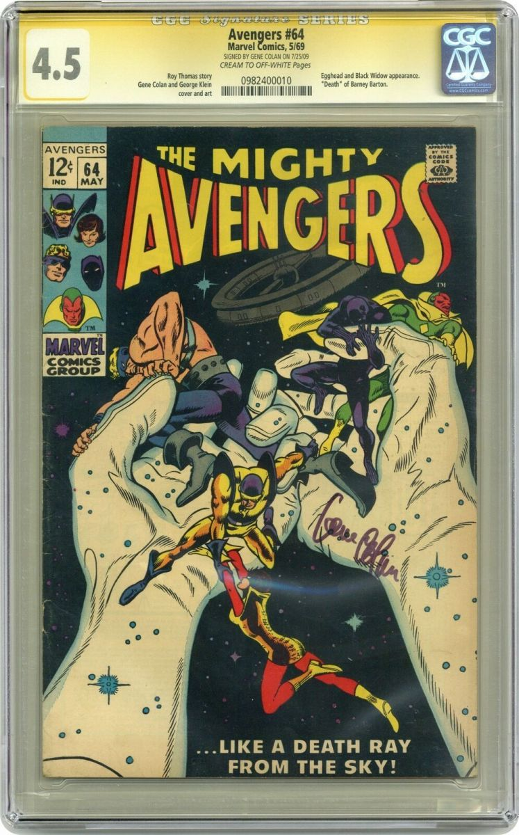 Avengers 64 4.5 c-ow Colan ss front.jpg
